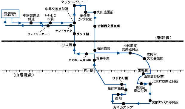 高砂・荒井 路線図